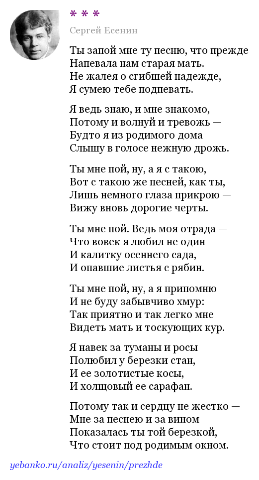 Запою песню наркологический клиника волжский